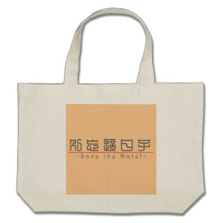 Chinese word for Save the Date! 10162_0.pdf Canvas Bags