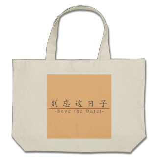 Chinese word for Save the Date! 10162_1.pdf Tote Bags