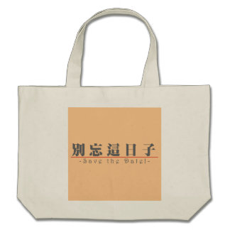 Chinese word for Save the Date! 10162_3.pdf Tote Bags