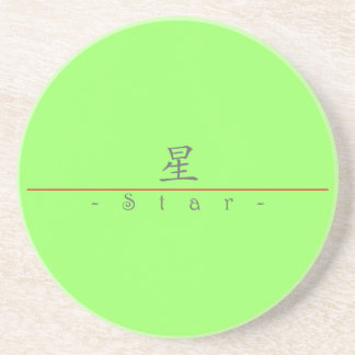 Chinese word for Star 10344_1.pdf Beverage Coaster
