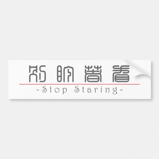 Chinese word for Stop Staring 10210_0.pdf Bumper Stickers