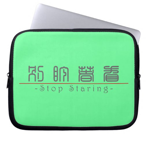 Chinese word for Stop Staring 10210_0.pdf Computer Sleeves