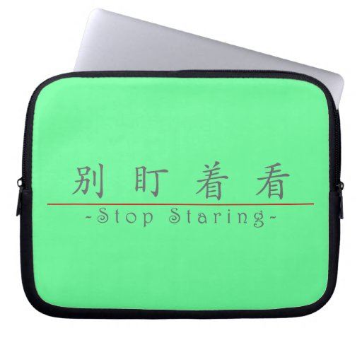 Chinese word for Stop Staring 10210_1.pdf Laptop Sleeves