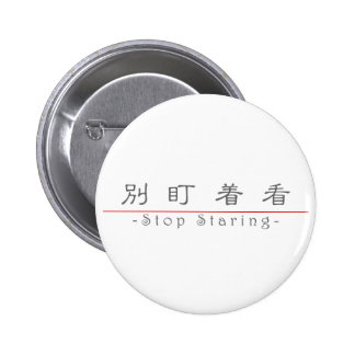 Chinese word for Stop Staring 10210_2 pdf Pinback Button