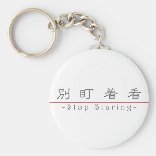 Chinese word for Stop Staring 10210_2.pdf Keychain