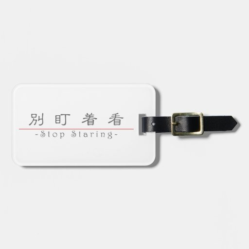 Chinese word for Stop Staring 10210_2.pdf Tag For Luggage