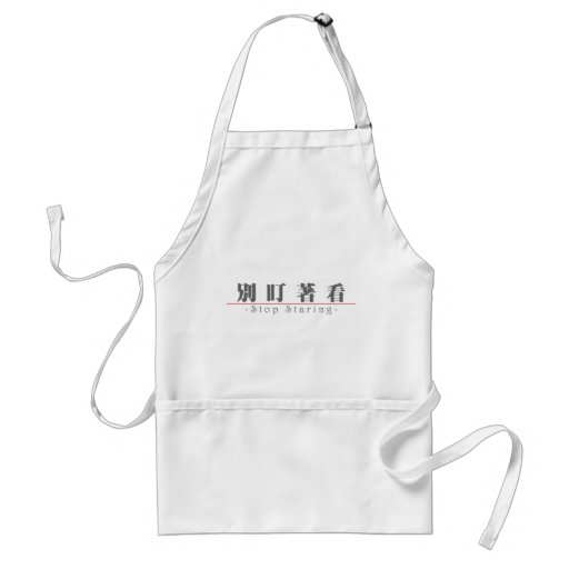 Chinese word for Stop Staring 10210_3.pdf Aprons