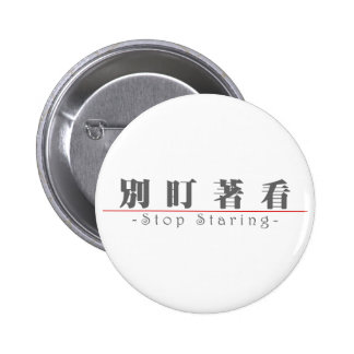 Chinese word for Stop Staring 10210_3 pdf Pinback Buttons