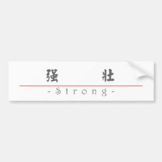 Chinese word for Strong 10346_5.pdf Bumper Stickers