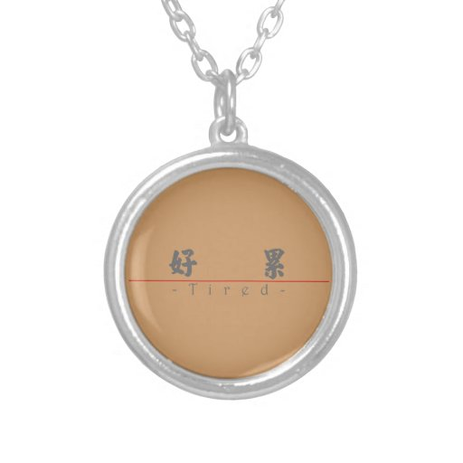 Chinese word for Tired 10102_4.pdf Custom Necklace