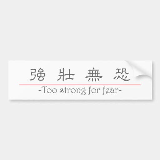 Chinese word for Too strong for fear 10208_2.pdf Bumper Stickers