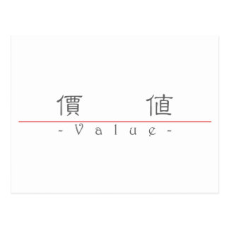 Chinese word for Value 10091_2.pdf Postcard