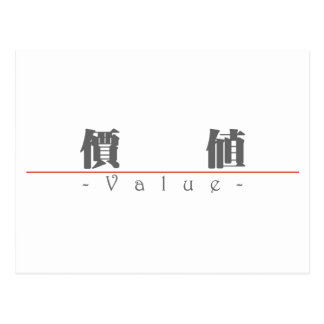 Chinese word for Value 10091_3.pdf Postcards
