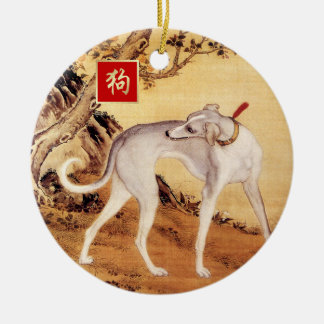 Chinese Year of the Dog 2018 Gift Ceramic Ornament