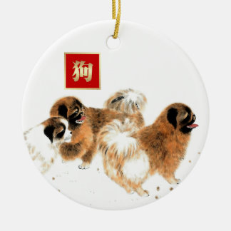 Chinese Year of the Dog 2018 Gift Ornaments