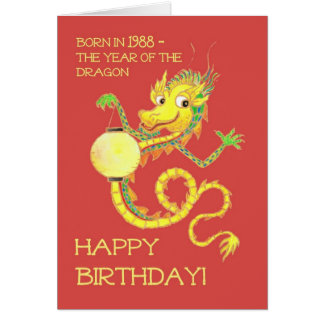 Chinese Year of the Dragon Birthday 1988 Card
