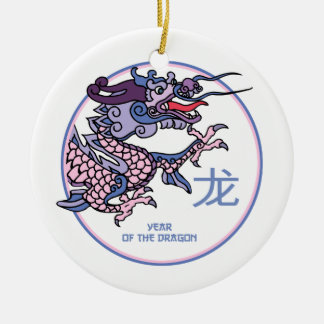 Chinese Year of the Dragon Gift Ornaments