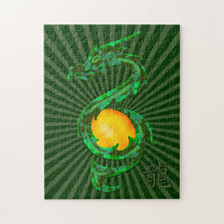 Chinese Year of the Dragon Jade Green Jigsaw Puzzle