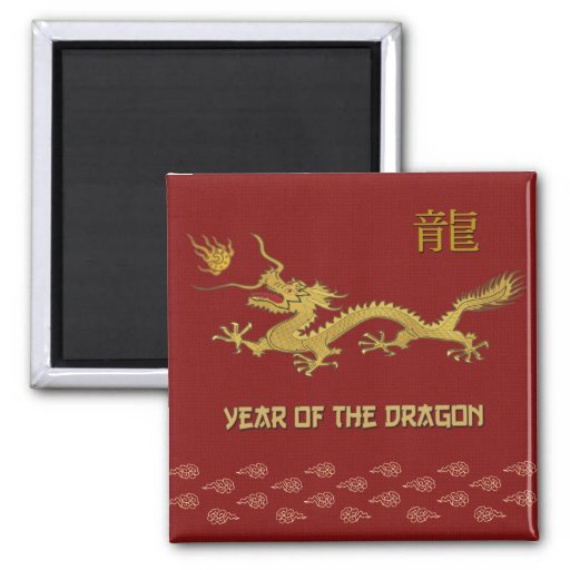 Chinese Year of the Dragon Refrigerator Magnet