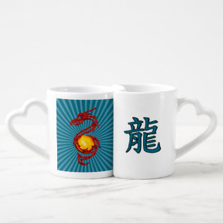 Chinese Year of the Dragon Metalic Red Lovers Mugs