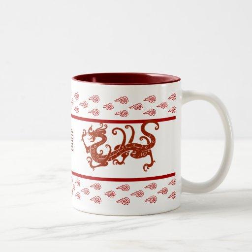 Chinese Year of the Dragon Coffee Mugs