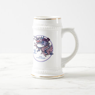 Chinese Year of the Dragon 18 Oz Beer Stein