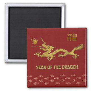 Chinese Year of the Dragon Square Magnet