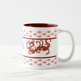 Chinese Year of the Dragon Two-Tone Coffee Mug