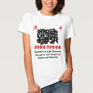 Chinese Year of The Fire Tiger 1986 T-Shirts