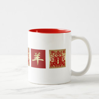 Chinese Year of the Goat Gift Mugs