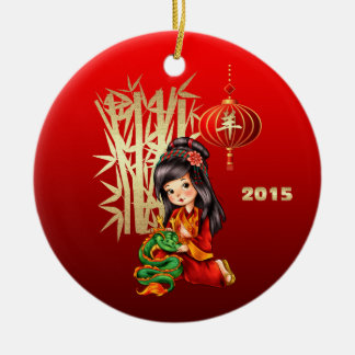 Chinese Year of the Goat / Ram Gift Ornaments