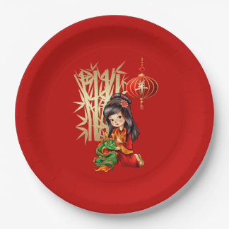 Chinese Year of the Goat / Ram / Sheep Paper Plate