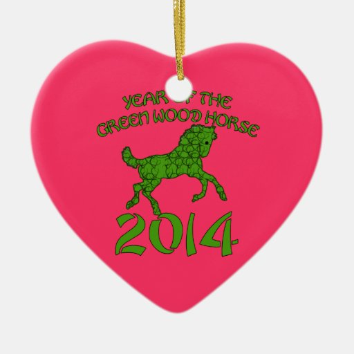 Chinese Year of the Green Wood Horse Ornaments