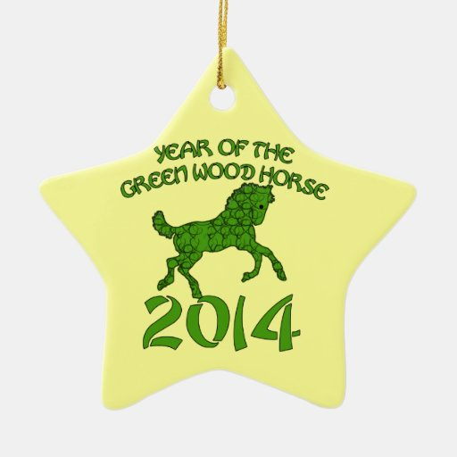 Chinese Year of the Green Wood Horse Christmas Tree Ornaments