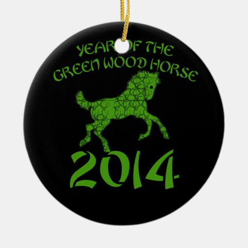 Chinese Year of the Green Wood Horse Christmas Tree Ornament