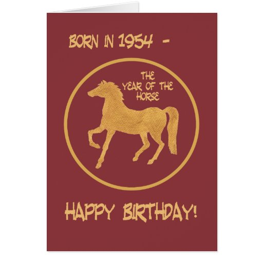Chinese Year of the Horse Birthday Card, 1954