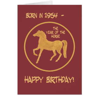Chinese Year of the Horse Birthday Card, 1954 Card