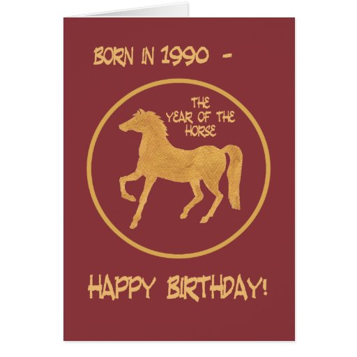 Chinese Year of the Horse Birthday Card, 1990