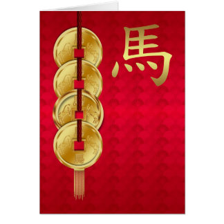 Chinese Year Of The Horse Blank Card Gold Coins