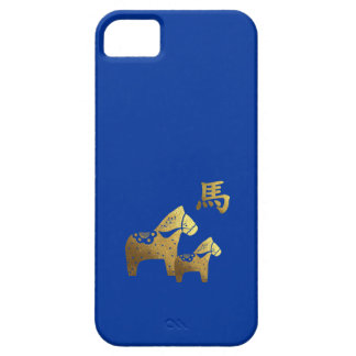 Chinese Year of the Horse Gift  iPhone 5C Cases