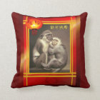 Chinese Year of the Monkey 2016 New Year Monkeys Cushion