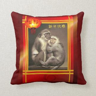 Chinese Year of the Monkey 2016 New Year Monkeys Cushion