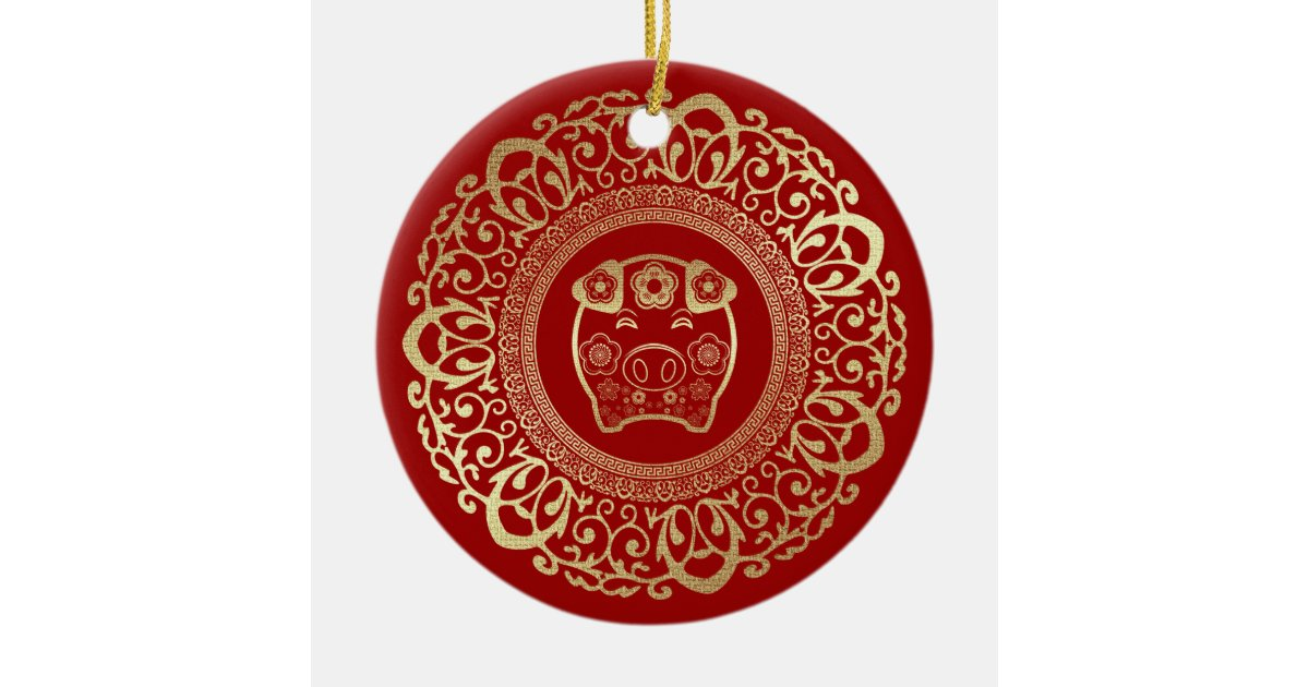Chinese Year of the Pig Gift Ornaments   Zazzle.com.au