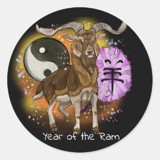 Chinese Year of the Ram Classic Round Sticker