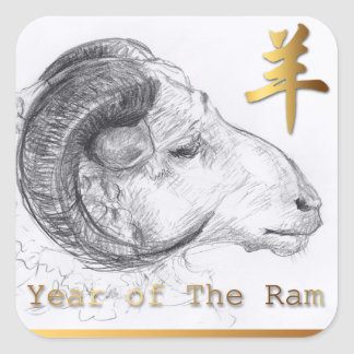 Chinese Year of The Ram or Astrology Stickers