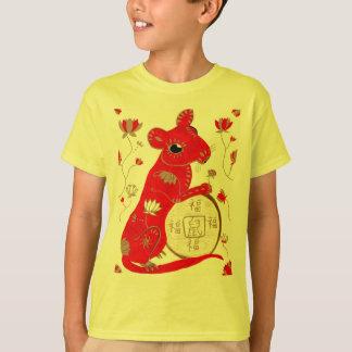 Chinese Year of the Rat Shirt