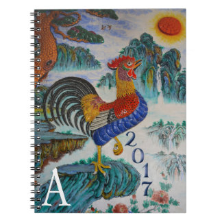 Chinese Year of the Rooster 2017 w/ Initial/Name Spiral Note Book