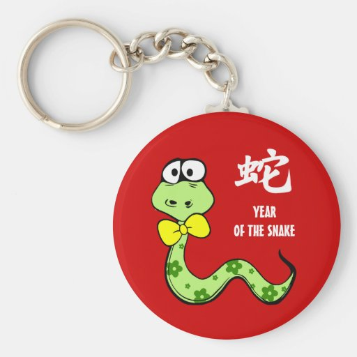 Chinese Year of the Snake Fun Gift Keychain