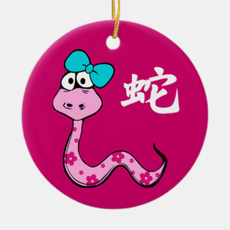 Chinese Year of the Snake Gift Ornaments