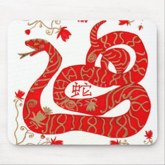 Chinese Year of the Snake Mouse Pad